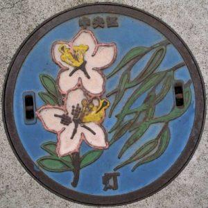 manhole_cover_chuo-ku
